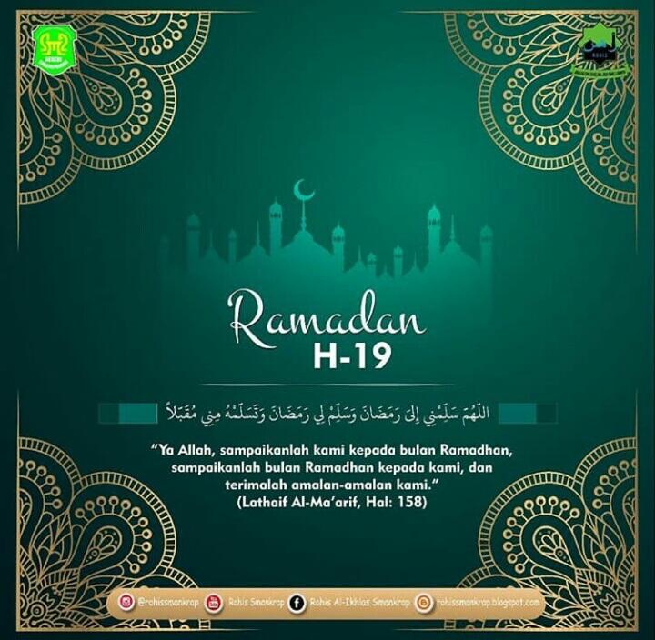 kata kata ramadhan 2019