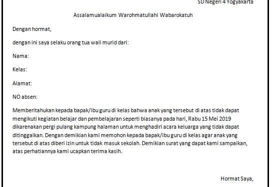 Surat Izin Sekolah Urusan Keluarga