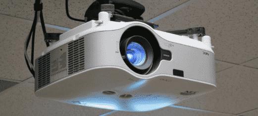 cara mengatasi proyektor tidak mau tampil
